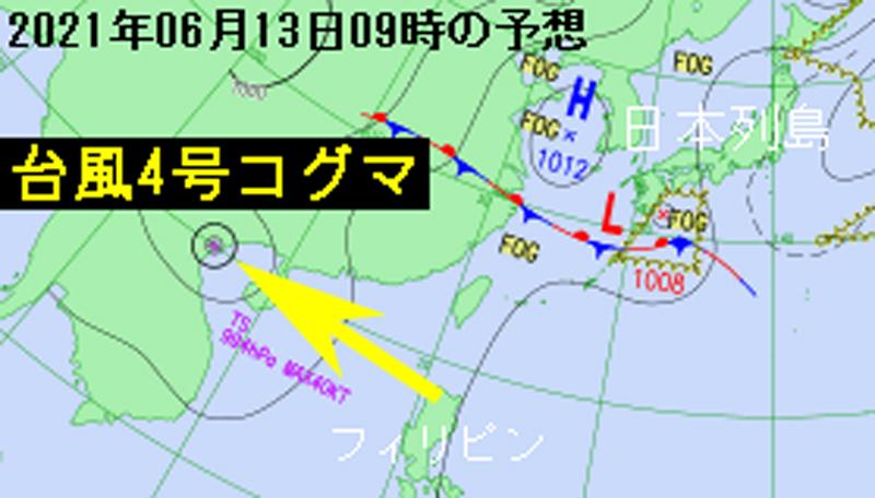 気象庁の天気図で見る台風4号