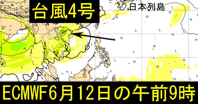 ECMWF台風4号の位置