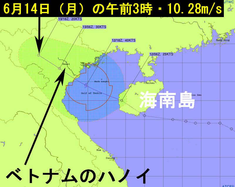 米軍による台風4号の進路予想図