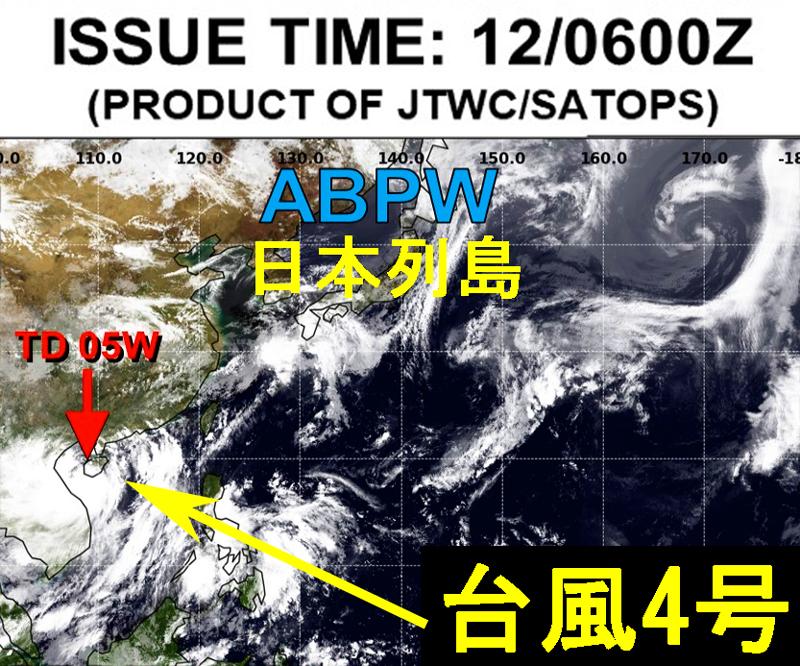 台風4号2021米軍衛星画像