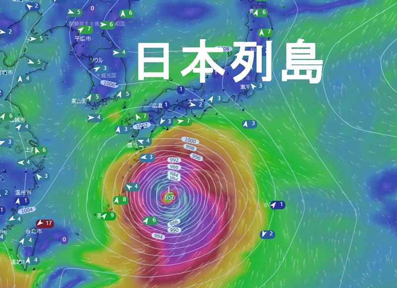 台風4号が日本列島へ接近か