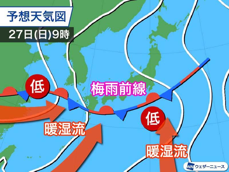 台風5号2021年と梅雨前線