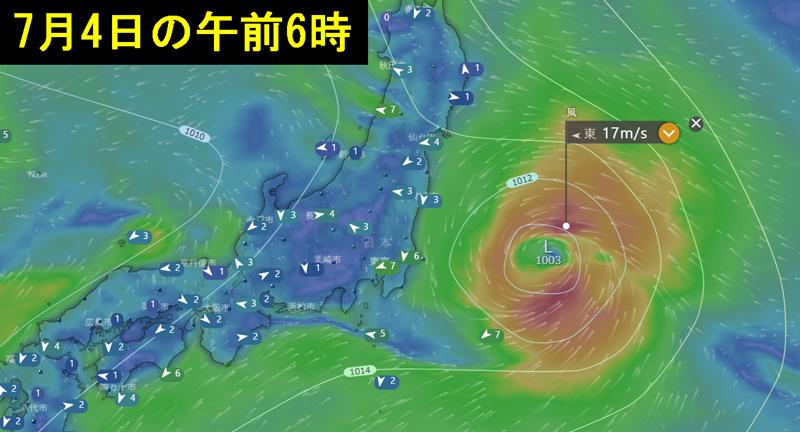 Windy2021年7月4日の予報
