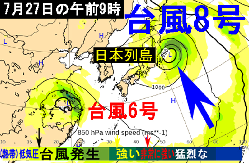 2021年7月21日午前9時の台風8号の進路予想図