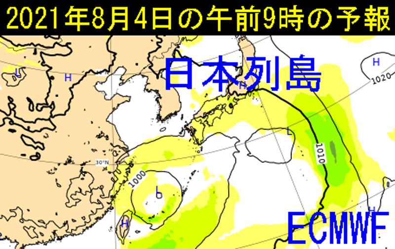 ヨーロッパ中期予報センターの8月4日の気圧配置図