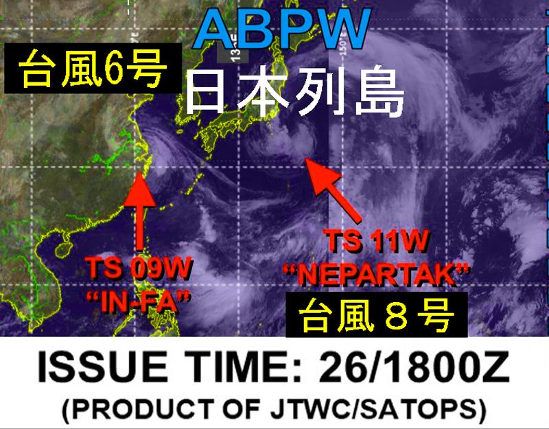米軍JTWC衛星画像7月27日の午前3時