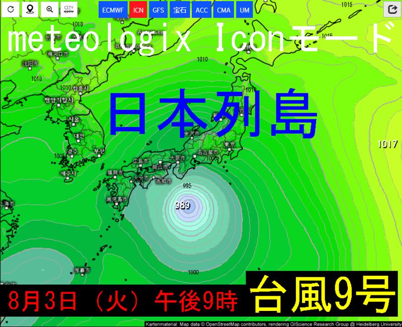 meteologix2021年8月3日の午後9時