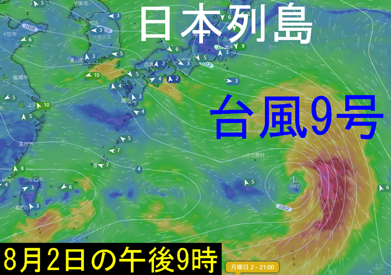 Windyの台風9号らしき等圧線