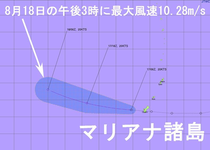 米軍による台風12号たまご進路予想図