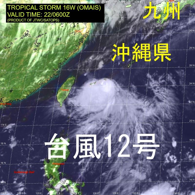 JTWC台風12号2021IR衛星画像