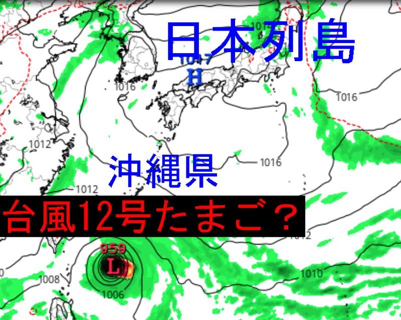 tropicaltidbitsによる2021年8月21日の午前3時