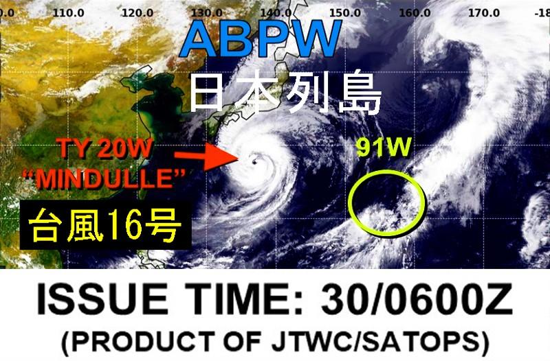 米軍JTWC2021年9月30日午後3時の衛星画像